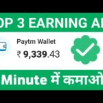 Best Earning App For Android 2020 || Earn Money Online || how to make money online
