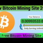 New Free Bitcoin Mining Site 2020 | New Bitcoin Mining Site 2020 | New Best Bitcoin Mining Site 2020