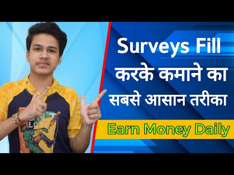 How to Earn Money Online by Completing Surveys ? Make Money from home 2020 - Online Earners