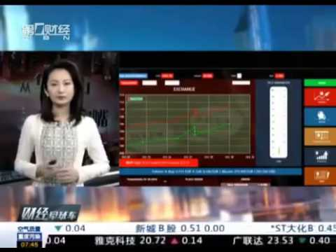 One Coin better than Bitcoin !  China recording