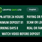 New Doubler Site | Crypto-safe.ltd Review | Crypto-safe.ltd is Scam or Legit | Bitcoin Mining Site
