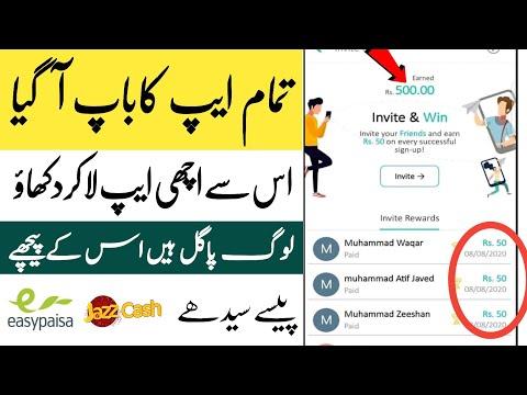 How to Earn Money Online From Tello Talk App, New Earning App in Pakistan 2020, Tello Talk App Proof