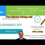 New Free Bitcoin Mining Website 2020 || New Free Cloud Mining Website 2020 || Payment Proof