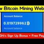 New Bitcoin Mining Site || New Bitcoin Mining Website 2020 | Free Bitcoin mining | Bleek.cash Review