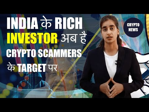 Mobile Crypto Scam In India