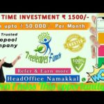🔥💲1500 investment Monthly 💰50000 income, online jobs, tree leaves funds, refer income