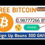 Oragez.com Scam Or Legit||New Free Bitcoin Cloud Mining Site 2020||New Free Bitcoin Mining Site 2020