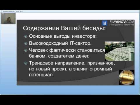 """Вебинар """"Первые продажи ONECOIN"""" Фильянов Павел 31.03.15"""
