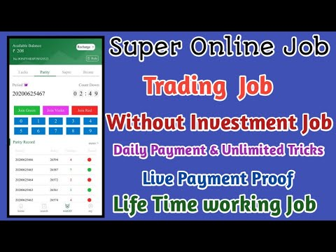 Super  Online Job Trading Job Without Investment Job||Tamilearntricks||