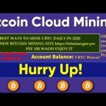 Best Ways To Mine 3 BTC Daily | New Free Bitcoin Mining Site | Start Mining