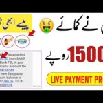 How to Earn Money Online,How to make money with ads,15000 PKR Live Payment Proof