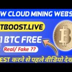 Bitboost.live Legit/Scam|0.01BTC Bitcoin Earn Free|New Cloud Mining Website|By Vtech Earners