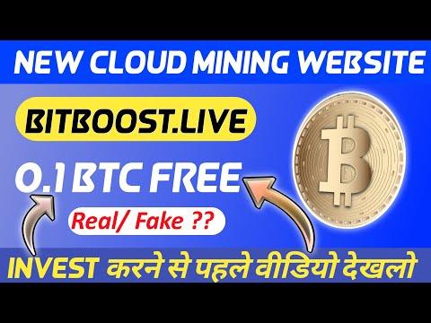 Bitboost.live Legit/Scam|0.01BTC Bitcoin Earn Free|New Cloud Mining Website|By Vtech Earners