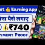 Free Paytm cash, New earning app | Earn money online | Make money online