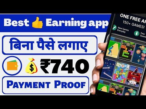 Free Paytm cash, New earning app | Earn money online | Make money online