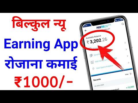 how to earn money online   paise kaise kamaye ghar baithe   earning app 2020   wifi dost