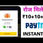Best Mobile App For Earning in 2020 | Earn Money Online | Futwork App Review | Only for Students