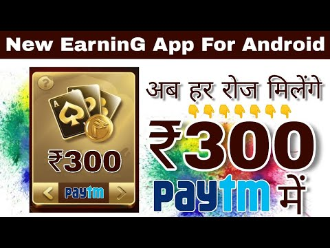 Best Earning App For Android // Earn Money Online INSTENT PAYTM CASH !! Roz Rummy App