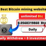 New Bitcoin Mining website 2020 || Free Mining website || New BTC mining site