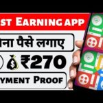 Without investment ludo earning app   Free Paytm cash   Earn money online   Make money online