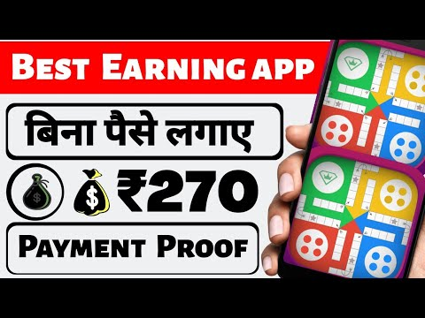 Without investment ludo earning app | Free Paytm cash | Earn money online | Make money online