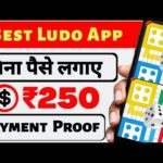 India ludo app | Earn money online | without investment ludo earning app | Indian ludo app | earning