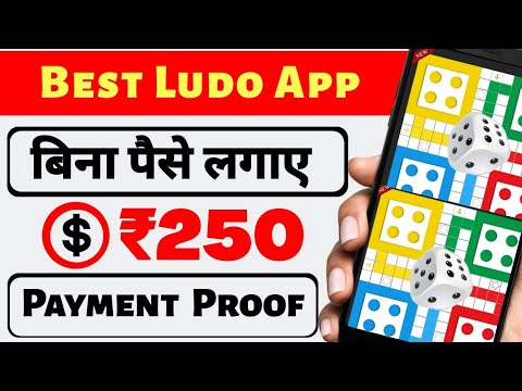 India ludo app   Earn money online   without investment ludo earning app   Indian ludo app   earning