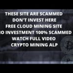 4 SCAMMED  BITCOIN MINING SITE |  FREE CLOUD MINING SITE | SCAMMED ALERT| DON'T INVEST |  2020