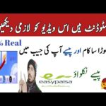how to make money online in pakistan,    new best real app 2020  , online pesay kesy kmae , real way