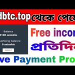 HOW TO MAKE MONEY WITH BITCOIN 2020   Bitcoin Earning Website 2020   Live Payment Proof   Crypto