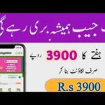 Make Money Online Without investment Real App Tutorial || Earn Daily Withdraw jazzcash Easypaisa