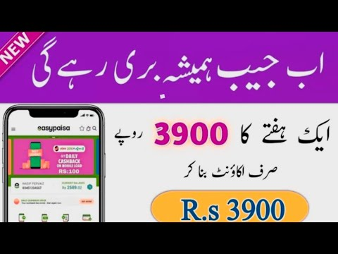 Make Money Online Without investment Real App Tutorial    Earn Daily Withdraw jazzcash Easypaisa