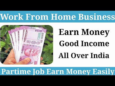 Part time job | work from home | earn money online| online Business | #Onlinetips #Varun