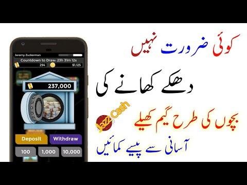 How to Earn Money Online in Pakistan   Online Earning in Pakistan   Make Money Online 2020