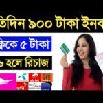 Work from home || Par time jobs || Make money online || Best Android app || Passive income ||