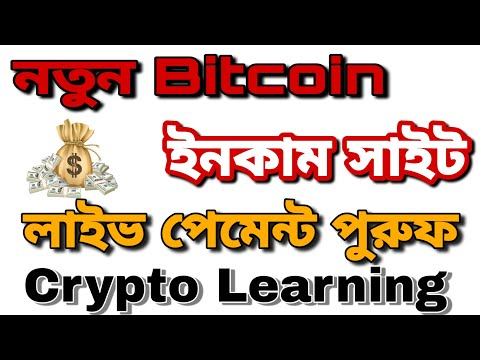 New Bitcoin Earning Website 2020 | Live Payment Proof | How To Make Many for Bitcoin 2020 | Crypto