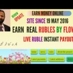 Earn Money Online | Earn Rubles by Flowers | Flower-Meadow | Live Ruble Instant Payout | Hindi/Urdu