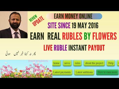 Earn Money Online | Earn Rubles by Flowers | Flower-Meadow | Live Ruble Instant Payout | Hindi/Urdu
