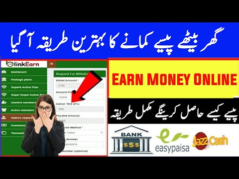 Make Money Online At home in pakistan