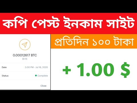 How to earn money | make money online | work from home jobs | Bangla tutorial safayath