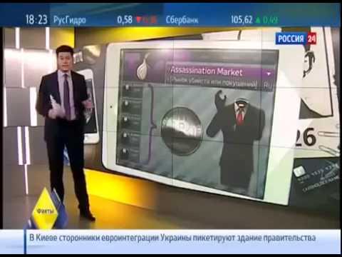 Вести  Виртуальная валюта BitCoin Россия 24