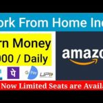 Part time work from home | Amazon jobs from home | Earn Money Online | #Onlinetips #Varun