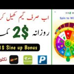 Make Money Online By Playing Game | Gamee - win cash Prizes App | Earn Money Online | Hassan Online