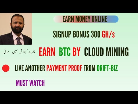 Earn Money Online | SignUp Bonus 300 GH/s | Earn BTC By Cloud Mining | How To Create Account Oragez