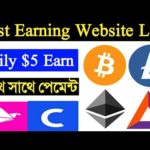 Work from home jobs    Passive income    Litcion News    Ltc earn Taday    20%25% Commission   