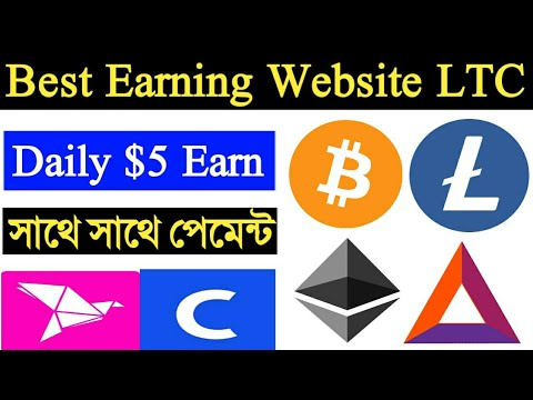 Work from home jobs || Passive income || Litcion News || Ltc earn Taday || 20%25% Commission ||