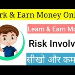 Earn money online | work from home | learn & earn with okex | freejobalert | #Onlinetips #Varun