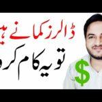 Work On Self Branding If You Make Money Online | Faizan Tech