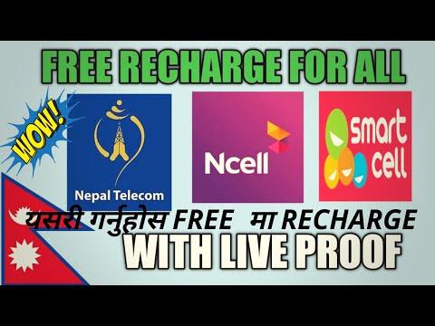 free recharge app in nepal || earn money online 2020 || best way to earn money online