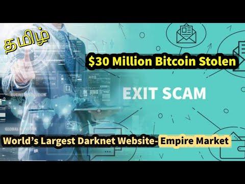 Darknet Empire Market Exit Scam l 30 Million Bitcoin Stolen l Tamil